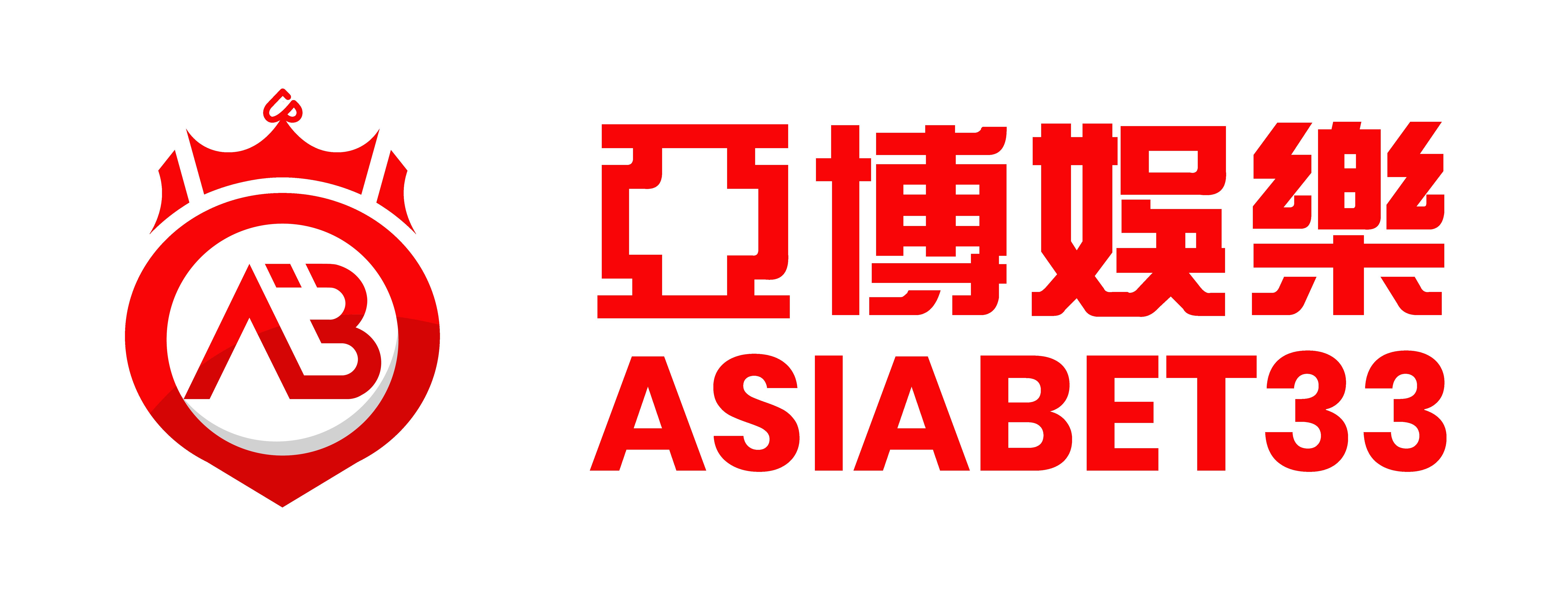 Asiabet33 Malaysia Logo