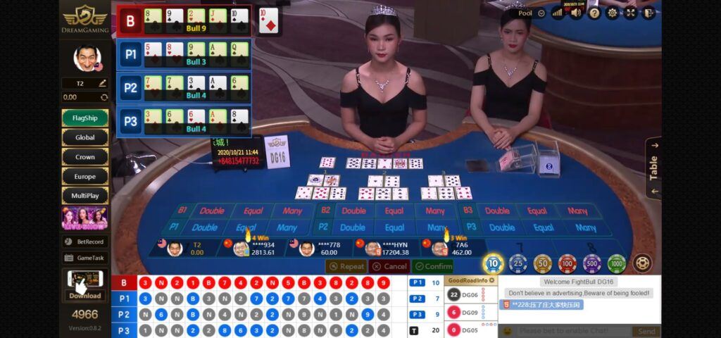 Asiabet33 Dream Gaming Game Preview 5